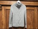 Серый свитер с косой по вашим просьбам. Новая работа.