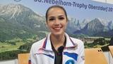 Alina Zagitova FULL Interview Nebelhorn Trophy 2018 8 28