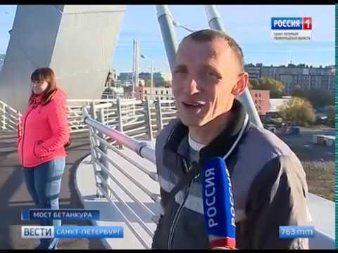 Вести Санкт-Петербург. Выпуск 20:45 от 8.10.2018