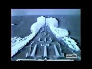 Battleship USS Missouri (BB-63) in heavy seas! - 1980s