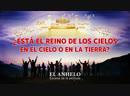 Película evangélica El anhelo Escena 4 - ¿Está el reino de los cielos en el cielo o en la tierra