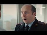 Полицейский с Рублёвки: Всё нормально, вы трансвестит, все знают