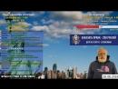 [Евпата Кнур LIVE] LIVE   Пранкерская трансляция из Америки с любовью