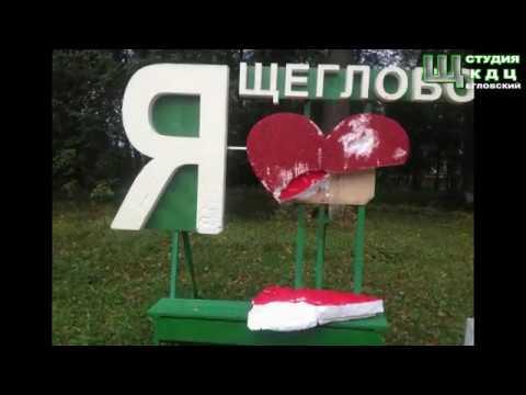 Сердце гибнет Щеглово 2018
