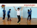 Kento jump 2(Sexy Zone CHANNEL 4)