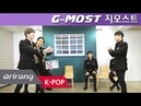 [Pops in Seoul] Debut in Korea! G-MOST(지모스트) Members' Self-Introduction