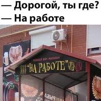 Анкета Denis Vip