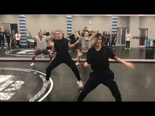 Аня Тихая Танцы на ТНТ