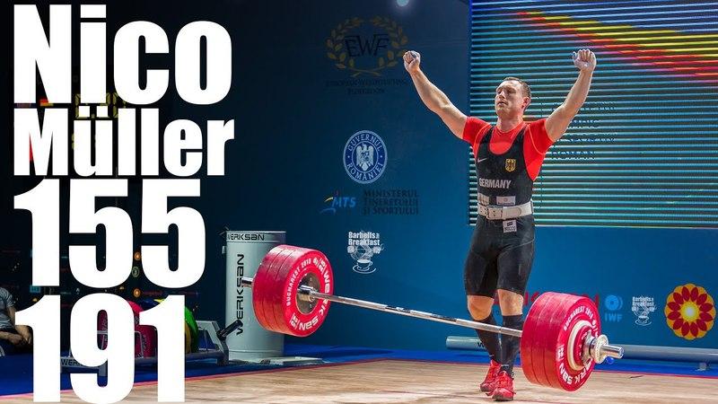 Nico Müller (77kg Germany) 155kg Snatch 191kg Clean and Jerk - 2018 European Champion