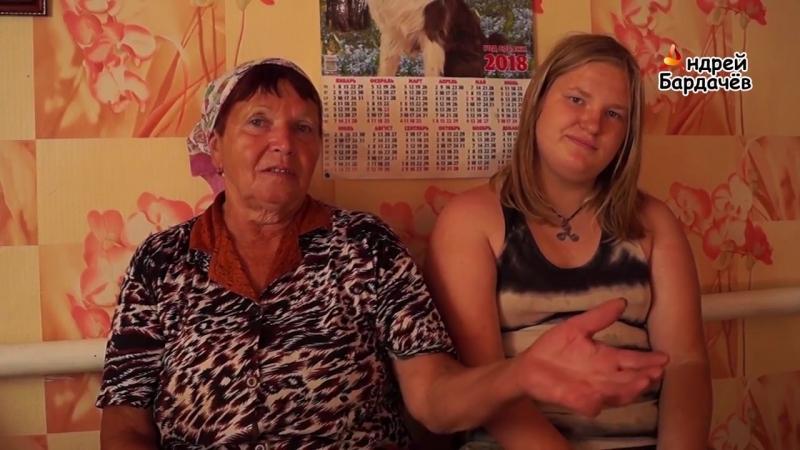 Жительница Донбасса мы уже не прячемся будь, что будет.