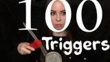100 ТРИГГЕРОВ ЗА 4 МИНУТЫ АСМР/ASMR 100 TRIGGERS IN 4 MINUTES