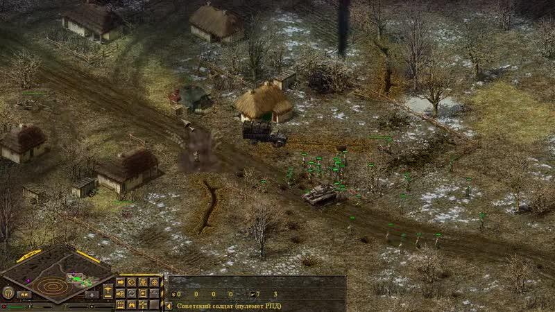 Блицкриг — 111 Перехват бронетанковой группировки