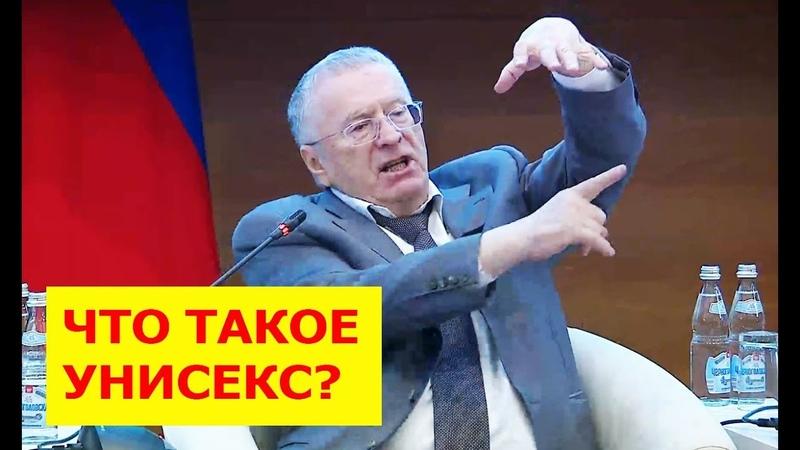 Жириновский с критикой в адрес Единой России - Побеждают те, у кого деньги.. те кто их наворовал!