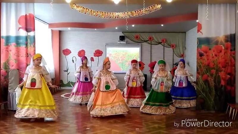 дс 138 Пчёлки эстрадный танец русские матрешки