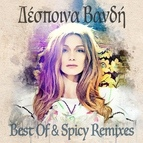 Despina Vandi альбом Despina Vandi Best Of & Spicy Remixes