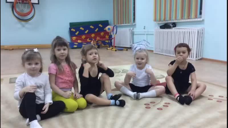 С НГ! Детский сад 234 (Ленинградская) дошкольная хореография, Мерзлякова Елена Зурабовна