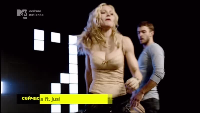 Madonna feat Justin Timberlake - 4 Minutes