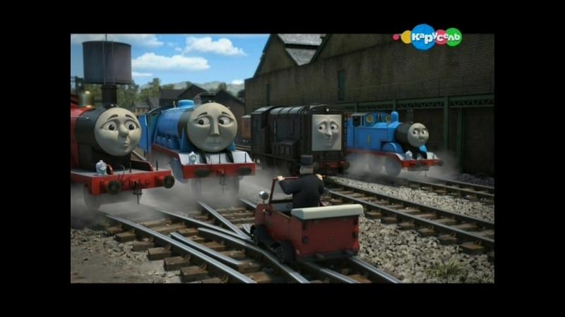 Томас и его друзья. Большая гонка. (2016)_DVB by Thunder-Обрезка 01