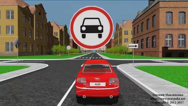 Запрещающие знаки для запрета транзитного движения