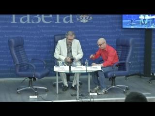 О чем будут говорить Путин и Трамп на встрече в Вене