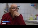 Мошенники в квартирах пенсионеров как уберечься от самозванцев