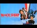 Паршивая овца / Позор семьи 1996 Санаев VHS
