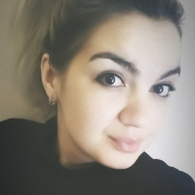 Алиса Хасянова