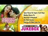 Barsaat Ki Ek Raat_ All Songs  _ Amitabh Bachchan _ Rakhee