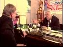 Урмас Отт. ''Телевизионное знакомство . (Юрий Никулин . 1988).