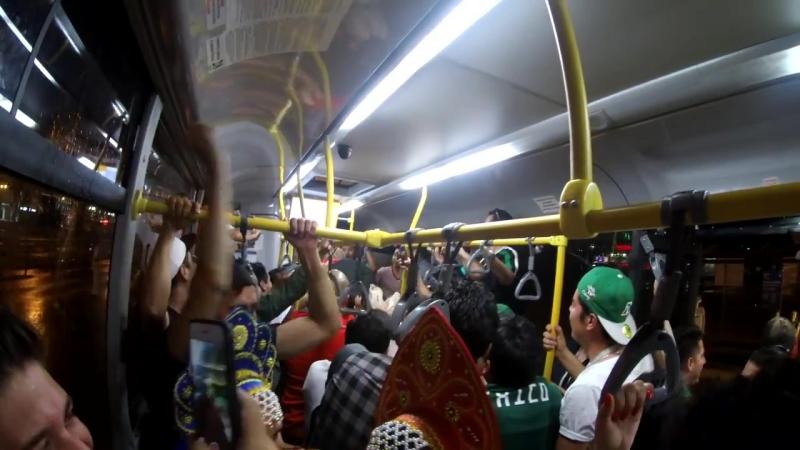 Buss Ekaterinburgo