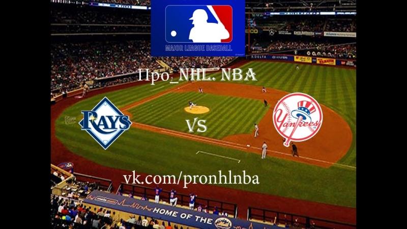MLB 2018 Tampa Bay Rays vs New York Yankees
