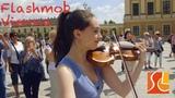 Flashmob Sch