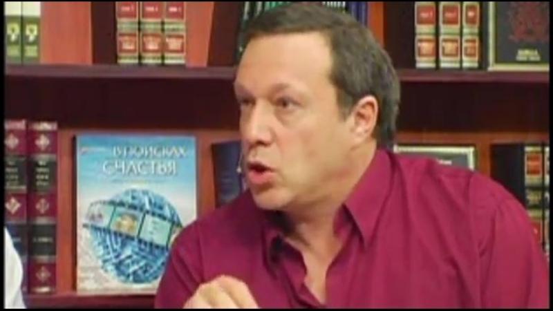 Каббала Шаг на встречу Серия 41 Всё о деньгах 2 2 2008 04 28
