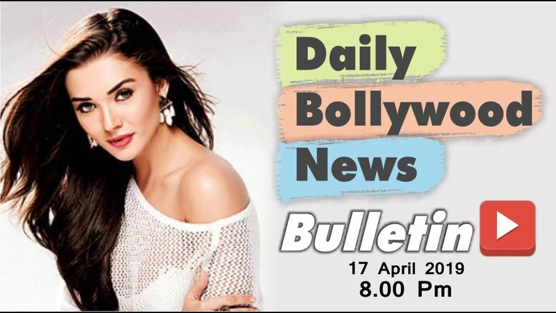 Latest Hindi Entertainment News From Bollywood | Amy Jackson | 17 April 2019 | 0800 PM