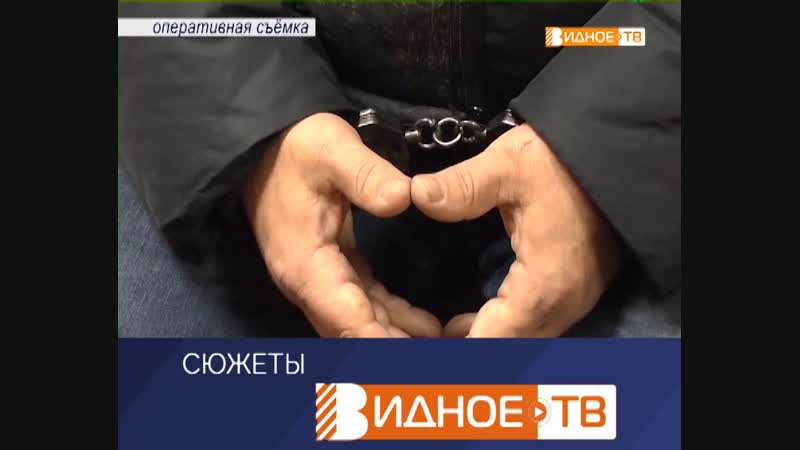 Мошенничество раскрыто оперативная сводка УМВД по Ленинскому району
