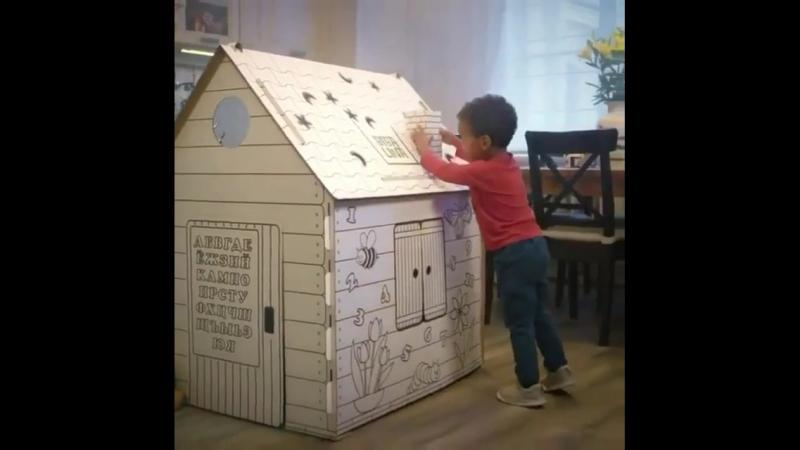 Дом для раскрашивания