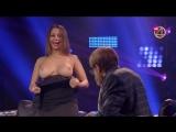 Елена Беркова (шоу Деньги или Позор 2018)