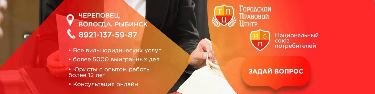 Бухгалтер консультация бесплатно вологда бланк договора электронной сдачи отчетности в пфр