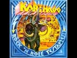 Karthago - Rock 'N Roll testament (1974) (GERMANY, Krautrock, Heavy Prog Rock)
