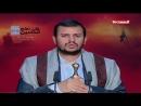 المحاضرة الثامنة للسيد عبدالملك بدرالدين الحوثي في دروس ما بين الهجرة وعاشوراء 1440هـ