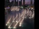 Танцующие фонтаны в Дубаи