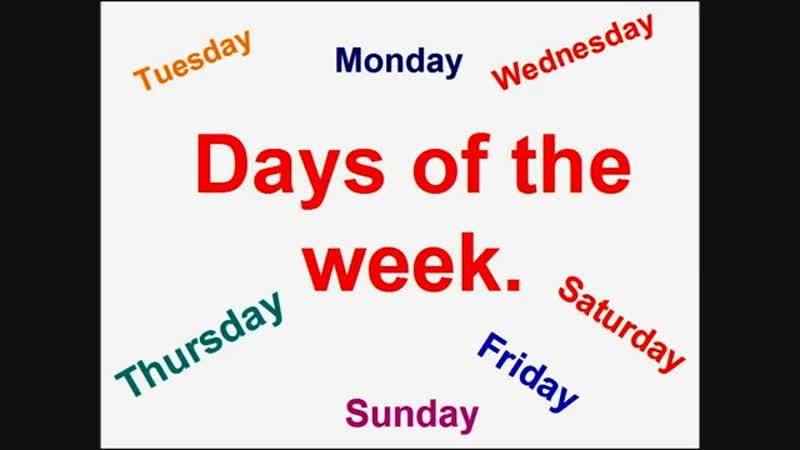 Английский для детей Дни недели Песня