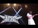 BABYMETAL Catch Me If You Can live FullHD 1080p 2014