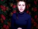На груди Руси великой пригрели подлую змею Ксения Мишарина