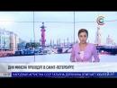 Новости 24 часа за 16.30 12.09.2018
