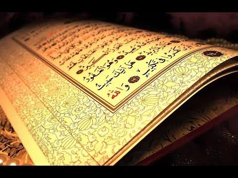 КОРАН | История Корана | С точки зрения науки