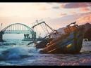 «Москитный флот» Полторака вновь рвется к Кpымскомy мосту...