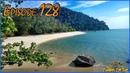 Попытка убежать от цивилизации Ипох, Пенанг (Малайзия). Навстречу Солнцу Автостопом 128