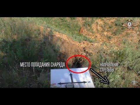 23 мая 2018. Горловка. Доказательства применения 152-мм артиллерии ВСУ