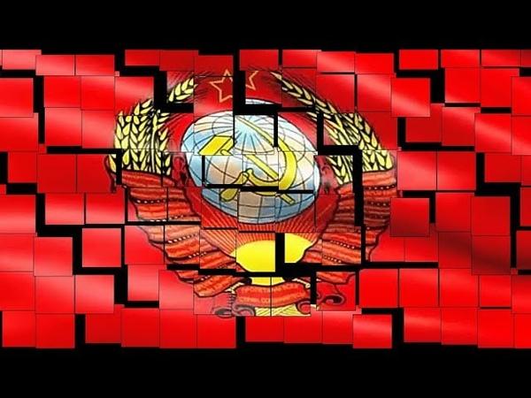 Кто хочет назад в СССР